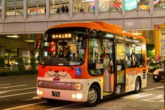 Shibuya Bus
