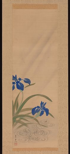 Irises and Stream  Suzuki Kiitsu  (Japanese, 1796–1858)