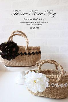 『Flower Race Bag S』-フラワーレースカゴバッグ Sサイズ-『JourFin 』ジュール・フィン 兵庫県 芦屋プリザープドフラワー・アーティフィシャルフラワー教室&ショップ Diy Fashion, Fashion Bags, Hessian Bags, Diy Sac, Beach Essentials, Unique Bags, Basket Bag, Summer Bags, Handmade Bags