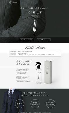 KIELT(キエルト)   Web Design Clip [L] 【ランディングページWebデザインクリップ】