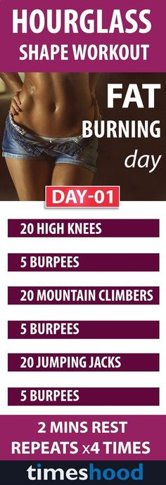 21 Minutes a Day Fat Burning - How to get an hourglass shape? know the best tips to get perfect hourglass figures. Diet, exercise and sleep plan to get beautiful curves. 10 days workouts for hourglass shape. Take this bikini body challenge for 10 days. Bikini body workouts plan from day 1 to day 10. Fat burning workout plan, Bubbly butt workout plan. slim waist workouts plan . total body workouts plan for 10 days. Workouts for weight loss. Workouts for women. #exerciseplan Using this 2...