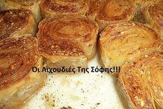 σαραγλάκια (good for panigiri, individual desserts) Greek Sweets, Greek Desserts, Individual Desserts, Greek Recipes, Pastry Recipes, Cookbook Recipes, Dessert Recipes, Cooking Recipes, Greek Pastries