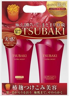 Tsubaki Shining Shampoo and Conditioner Set, 500 ml (Red) ** This is an Amazon Affiliate link. Find out more about the great product at the image link.