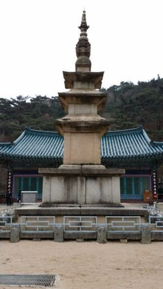 석남사 석탑