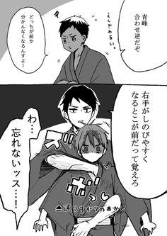 セクハラ暴君 Kiseki No Sedai, Akashi Seijuro, Kuroko's Basketball, Kuroko No Basket, Manhwa, Humor, Boys, Anime, Baby Boys