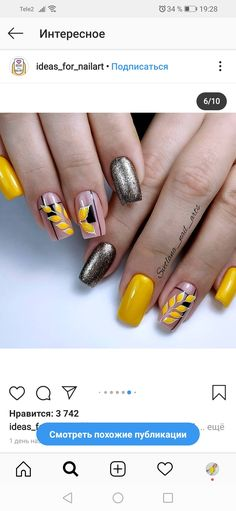 Beauty Makeup, Hair Makeup, Elegant Nails, Nail Art Designs, Make Up, Style Nails, Dark, Toe Nail Art, Nail Decorations