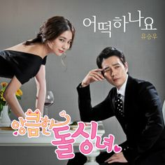 99 Cunning single lady (KDrama video link) - cute romantic drama, OTP chemistry is just too much, JSW is such an adorable dork!! ♥♥♥♥♥ 42614