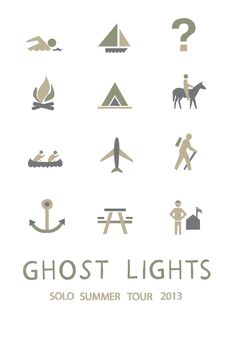 poster for ghost lights