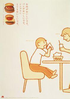 Mos Burger — DRAFT