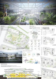 설계도판2 ©(주)창조종합건축사사무소 Landscape Architecture Model, Architecture Collage, Architecture Board, Architecture Portfolio, School Architecture, Sustainable Architecture, Architecture Presentation Board, Presentation Layout, Rehabilitation Center Architecture