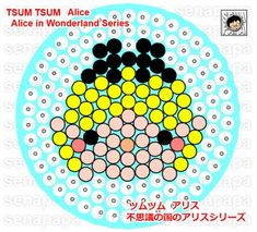 Tsum Tsum Alice in Wonderland Perler Bead Pattern