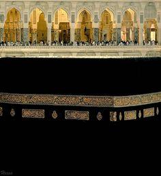 The Ka`ba and al-Masjid al-Haram Second Floor (Makkah, Saudi Arabia)