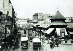 Romania People, Bucharest Romania, Old City, Paris Skyline, Street View, Memories, Travel, Dan, Vintage