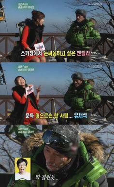 Actor Choi Min Soo leaves a warning message for Yoo Jae Suk?