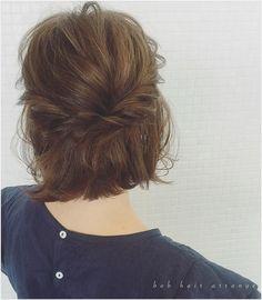 """時間がなくても""""きちんと見え""""♡ショート&ボブさん向け時短アレンジ12選 - LOCARI(ロカリ) Pretty Hairstyles, Wedding Hairstyles, Bridal Hairstyle, Bob Styles, Short Hair Styles, Hair Arrange, Trendy Haircuts, Haircut And Color, Dye My Hair"""