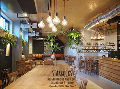 starbucks coffee 駒沢1丁目店 駒沢大学 : Favorite place
