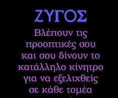 Interesting Quotes, Libra, Zodiac, Virgo, Libra Sign, Virgos, Horoscope, Balance Sheet, Weight Scale