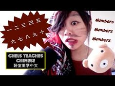 Chels Teaches Chinese: how to count from 1-10 in Chinese - YouTube