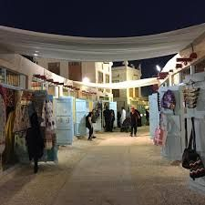 Image result for Image result for souq in bahrain Muharraq