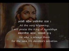 ▶ Arambhi Vandin - Samarth Ramdas - Pt. Bhimsen Joshi -(Translation in English) - YouTube