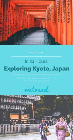 Exploring Kyoto, Japan in 24 Hours -- Kyoto was one of my favorite cities that I got to visit. While Tokyo is fast-paced and bustling, Kyoto is relaxed and serene. My friend and I had twenty-four hours to see everything on our list and we managed to see i