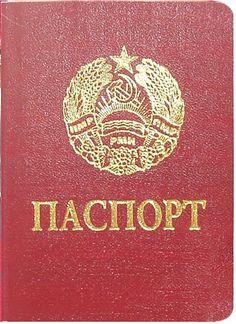 passeport-transnistria-soviet union - R. Republica Moldova, Visa, Soviet Union, The Republic, Eastern Europe, Flags, Countries, History, Ukraine