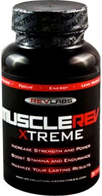 Best bodybuilding supplement muscle rev xtreme will gain you boost muscles in your gym routines. Fitness exercises also supported