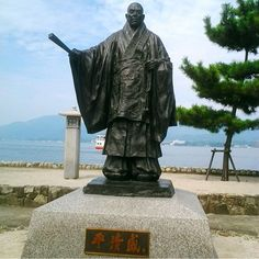 【mika_no_sekai】さんのInstagramをピンしています。 《On island of Miyajima, you can see this statue. It is statue of Taira no Kiyomori. He was a military leader of the late Heian period (794-1185). He also established the first samurai-dominated administrative goverment in the history of Japan (shogunate). This person is very important for the island.  In 1168, Taira no Kiyomori selected Miyajima as the site of his clan's shrine. And thanks to him, we can also see the most famous shrine on the island…