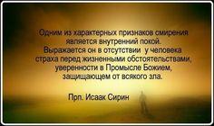 Публикация от 10 марта 2016 — Христос посреди нас! — православная социальная сеть Елицы