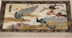 art decor tapestry 100%hand-knotted material:silk please contact email:office@yilongcarpet.com get more informational Contact Email, Art Decor, Vintage World Maps, Carpet, Tapestry, Make It Yourself, Silk, Rugs, Handmade