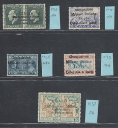 Italy Occupation 1941 Cefalonia e Itaca - 5 stamps Stamp Auctions, Stamps, Italy, Seals, Italia, Postage Stamps, Stamp