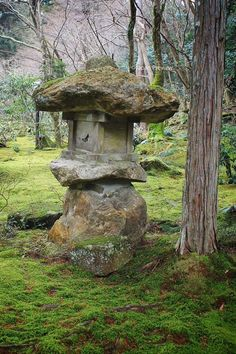 Cool Stone Lantern Sanzen in Kyoto Japan