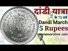 Information about Rs. Old Coins Price, Sell Old Coins, Old Coins Value, Salt March, Rs 5, Coin Prices, Coin Values, Coins For Sale, Rare Coins