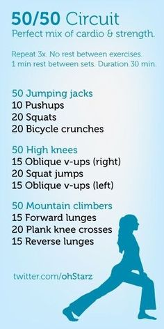 50/50 circuit (strength and cardio)