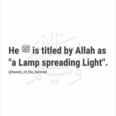 Prophet Muhammad Quotes, Hadith Quotes, Allah Quotes, Muslim Quotes, Religious Quotes, Saw Quotes, Best Quotes, Islamic Inspirational Quotes, Islamic Quotes