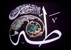 طه (Dessin),  50x65 cm par Hocine Aissa جمال محمد صلى الله عليه وسلم  الرجل الذي أنزل عليه القرآن هدى للناس وبينات من الهدى والفرقان