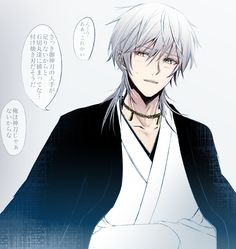 Chica Anime Manga, Anime Art, Cute Anime Guys, Anime Boys, Bishounen, Anime Fantasy, Bungo Stray Dogs, Touken Ranbu, Sword