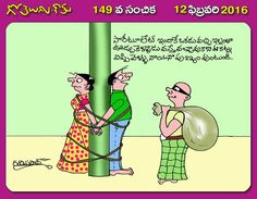 Gotelugu | too late | Telugu Fun Cartoons | Comedy Cartoons | Caricature | Art - Gotelugu provides free weekly cartoons, it is having hand sketched cartoons and caricatures, based on National, Regional, events and non-events
