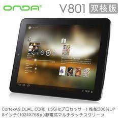 タブレットPC ONDA V801デュアルコア版 8インチ Android 4.0 Cortex-A9 1024×768 自然な日本語フォント 日本語入力 Googleプレイ対応