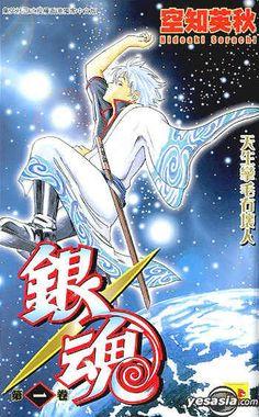 Community: 21 Manga Series You Should Read As A Beginner