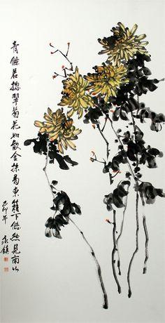 추국(秋菊) Chinese Painting, Chinese Art, Chrysanthemum Chinese, Asian Art, Oriental, Art Gallery, Colours, Watercolor, Bird