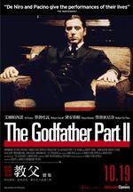 教父II The Godfather: Part II -- @movies【開眼電影】 @movies http://www.atmovies.com.tw