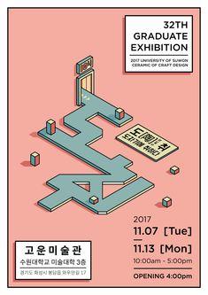 Graphic Design Posters, Graphic Design Inspiration, Graphic Art, Korean Products, Advertising Design, Design Crafts, Editorial Design, Memphis, Infographic