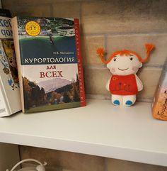 """Моя настольная книга на ближайшие праздники 👍 нашли только в библиотеке.  Я так рада, что жизнь занесла меня в курортологию 😊По сравнению с """"Системами централизации и блокировки на железных дорогах"""" это просто нежное лирическое повествование. """"Графиня изменившимся лицом бежит пруду..."""""""