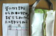 *BOXティッシュカバー*(作り方あり)|Craft Cafe(クラフトカフェ) Reusable Tote Bags, Sewing, Japanese Language, Dressmaking, Couture, Stitching, Sew, Costura, Needlework
