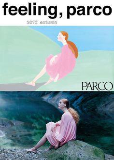 PARCO by KIGI