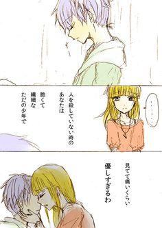 Nagisa x Kayano    Assassination Classroom