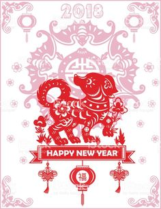 2018 year of the dog happy new year fu sign kung hei fat choy