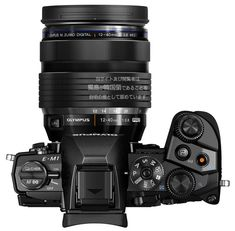 (FT5) New E-M1 and 12-40mm lens picture! | 43 Rumors
