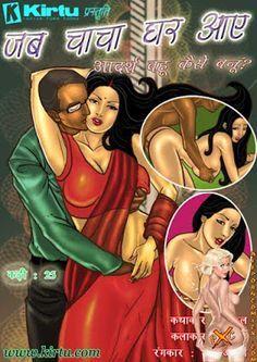 Savita Bhabhi Hindi Episode- 25 Free Download